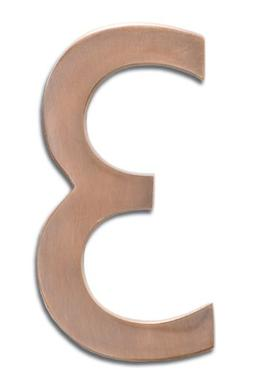 """Architectural Mailboxes 4"""" Brass Floating House-Number 3"""